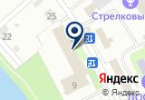 «Юнис-Лада, служба эвакуации автомобилей» на Яндекс карте