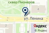 «WELL PROFI» на Яндекс карте