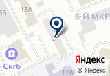 «СУРГУТДОРСТРОЙ ОАО» на Яндекс карте