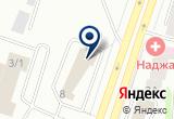 «Автоадвокат.рф, юридическая компания» на Яндекс карте