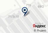 «Вбмаркетинг» на Яндекс карте