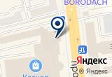 «KFC» на Яндекс карте
