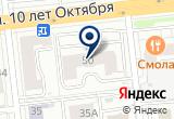 «Компания «Максимус»» на Яндекс карте