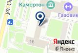 «СМУ № 1» на Яндекс карте