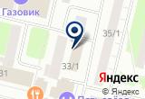 «Центр цветоводства Радуга» на Яндекс карте