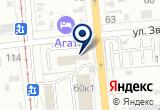 «А 911, служба эвакуации и техпомощи» на Яндекс карте