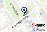 «ИП Светличная И.П.» на Yandex карте