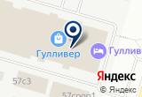 «ГОСТ-Окно» на Яндекс карте