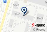 «Аргус» на Yandex карте