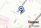 «СМП № 739» на Яндекс карте