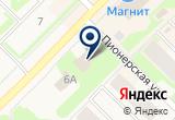 «Газета Наш Город МУ» на Yandex карте