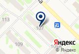 «Уральский Вал» на Яндекс карте