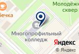 «Многопрофильный колледж» на Yandex карте