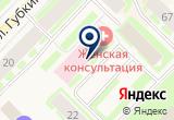 «Больница Городская» на Yandex карте