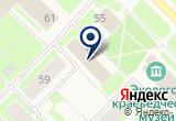 «АДМИНИСТРАЦИЯ Г. МУРАВЛЕНКО» на Яндекс карте