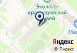 «Отдел Государственной Статистики г. Муравленко» на Yandex карте