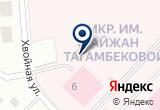 «Специализированная Ритуальная Служба» на Yandex карте