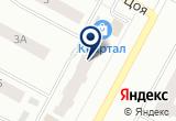 «НоябрьскЛифтРемонт, ООО» на Яндекс карте