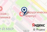 «Бюро Судебно-Медицинской Экспертизы ГУ» на Yandex карте