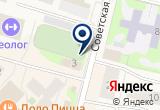 «Марс» на Яндекс карте