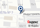 «СЕВЕРАВТОДОР» на Яндекс карте