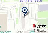 «ДВОРЕЦ БРАКОСОЧЕТАНИЯ» на Яндекс карте