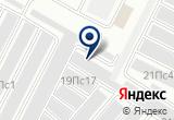 «Югорская аккумуляторная компания» на Яндекс карте