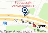 «Администрация города Сургута» на Яндекс карте