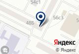 «ВАРТСОФТ, ООО» на Яндекс карте