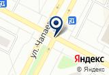 «НИЖНЕВАРТОВСК-1, ЖЕЛЕЗНОДОРОЖНАЯ СТАНЦИЯ» на Яндекс карте