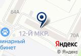 «Ритуальные Услуги Сострадание» на Yandex карте