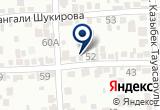 «Гранит» на Yandex карте