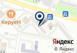 «Городское отделение почтовой связи. Семей-12» на Yandex карте
