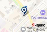 «№ 96 ЦЕНТРАЛЬНАЯ ГОРОДСКАЯ АПТЕКА» на Яндекс карте