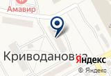 «Администрация Криводановского сельсовета» на Яндекс карте