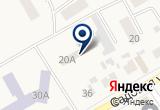 «Органик» на Яндекс карте