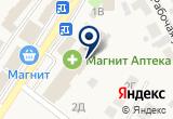 «Моя Аптека» на Яндекс карте