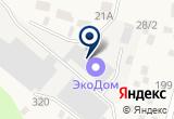 «Ритуал-Полимер Н» на Яндекс карте