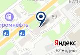 «Левобережное похоронное бюро» на Yandex карте