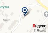 «Администрация Мочищенского сельсовета» на Яндекс карте