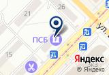 «ПЛАНЕТА АГЕНТСТВО АВИАЦИОННЫХ СООБЩЕНИЙ ЗАО» на Яндекс карте