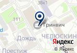 «Яндекс. Деньги, платежная система» на Яндекс карте
