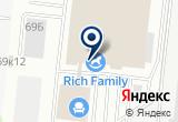 «Муниципальная Новосибирская аптечная сеть» на Яндекс карте