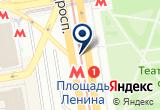«НОВОСИБИРСКОЕ ГОСУДАРСТВЕННОЕ АВИАПРЕДПРИЯТИЕ» на Яндекс карте