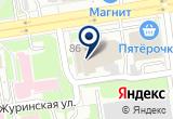 «Wintech» на Яндекс карте