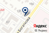 «АвтоМощь, компания мобильного шиномонтажа и помощи на дорогах» на Яндекс карте