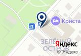 «Кристалл» на Яндекс карте