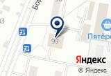 «Кафе на Боровой» на Яндекс карте