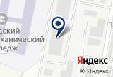 «Каретный двор» на Яндекс карте