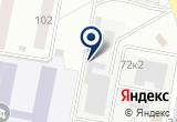 «Авто DRIVE» на Яндекс карте